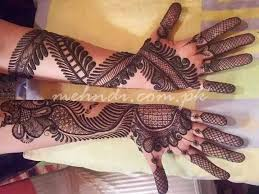 arabic mehndi designs for bridal hand bridal mehndi designs book