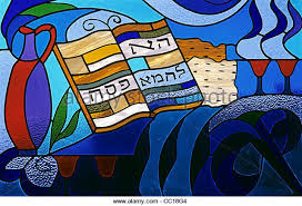 modern haggadah passover haggadah stock photos passover haggadah stock images