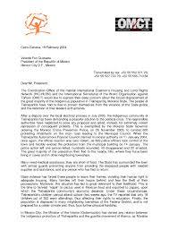 Cover Letter For Post Office Carrier Government Jobs Cover Letter Government Jobs Cover Letter Sample