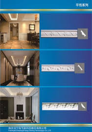 Flexible Cornice Xps Cornice Manufacturers And Suppliers Xps Cornice Factory