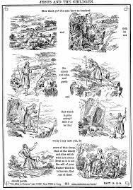bible40mat18 12 14