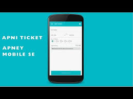 mumbai metro skiiip and best tickets and passes android apps