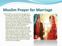 marriage prayers for couples muslim prayer for marriage
