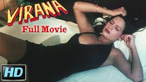 video youtube film hot india virana full bhojpuri hot movie sapna horror movie youtube