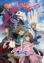 film anime wikipedia tsubasa reservoir chronicle the movie the princess in the birdcage