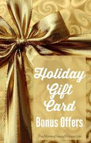 gift card offers bonus gift card offers 2015 this saves money