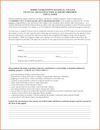 financial aid essay sample biztalk developer cover letter nhs essay about services