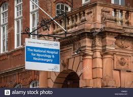 Neurosurgery Queens Square Hospital For Neurology U0026 Neurosurgery Entrance Stock Photo