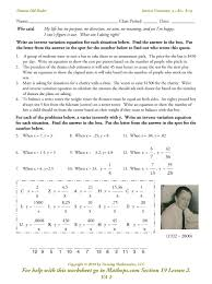 awesome collection of direct variation worksheets for your