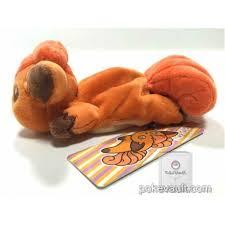 center 2016 kuttari series 5 vulpix bean bag plush toy awake