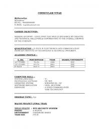 resume format for engineers freshers ecea 100 best resume format for freshers ecea retail resume