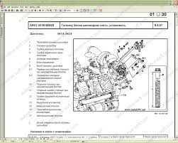 free download wiring diagram mercedes w124 download inspiring auto