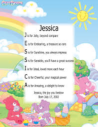 personalized care bears poem picnic design hc bookcase