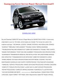ssangyong kyron service repair manual downloa by lindseylayton issuu