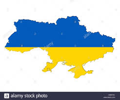 Ukraine Flag Ukrainian Map Flag Icon Of Ukraine Stock Photo Royalty Free Image