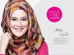 jilbab zoya stylish jilbab zoya toko kerudung jilbab di bandung