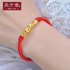 gold string bracelet images China red string bracelet china red string bracelet shopping jpg
