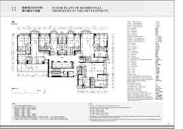 Floor Plan Of A Business by