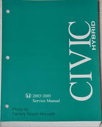 yamaha outboard service manual 2004 2003 2005 honda civic hybrid factory service manual original shop
