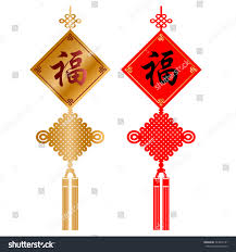 decorate meaning chinese new year knot greeting phrase stock illustration 244079161