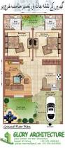 Auto Floor Plan Rates by 5 Marla House Plan 1200 Sq Ft 25x45 Feet Www Modrenplan Blogspot