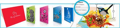 greeting card designer software greeting card designer tool