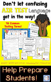 best 25 literacy skills test ideas on pinterest reading level