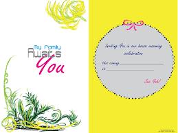 housewarming invitation cards kerala ideas housewarming stock