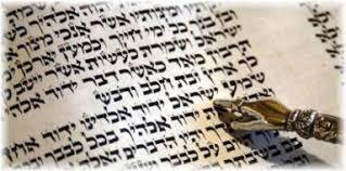 torah yad lehrhaus judaica learning congregation beit simchat torah