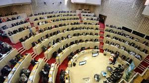 chambre r馮ionale de commerce et d industrie un tout premier parlement régional des entreprises à nantes