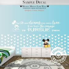 coco disney quotes coco inspired disney pixar inspired quote wall vinyl decal