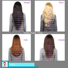 16 inch hair extensions 16 inch to 36 inch 100 unprocessed halo hair extensions view