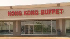 Hong Kong Buffet by Restaurant Report Card 7 28 16 Hong Kong Buffet