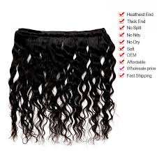 Uzbekistan Hair Extensions by Brazilian Virgin Human Loose Wave Hair Extensions 3 Bundles With 1