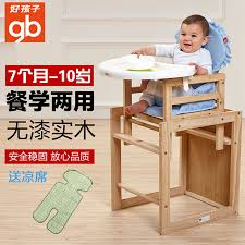 baby chairs for dining table good boy baby chair dining chair solid wood children s dining table
