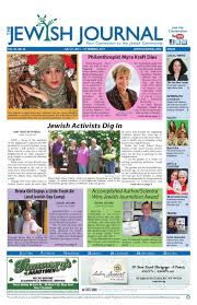 ira lexus danvers service coupons jewish journal volume 35 issue 26 july 21 2011 by the jewish