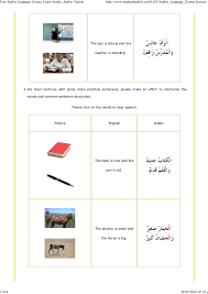 arabic learning course part 03 27