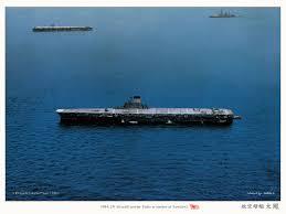 航空母艦 大鳳 aircraft carrier taiho at anchor at tawi tawi in