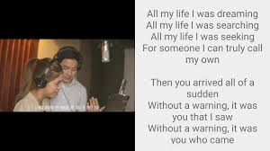 Seeking Episode 9 Song Aldub Imagine You Me Lyrics Android Apps On Play