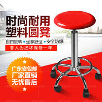 Chair Lifting Experiment 叶惠美的优乐美from The Best Taobao Agent Yoycart Com