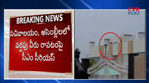 heavy rains in amaravthi rain water leakage in to ap assembly