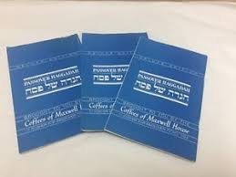 maxwell house hagaddah maxwell house passover haggadah deluxe edition multiples available