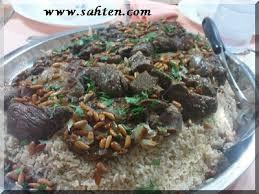cuisine libanaise recette recette libanaise maklouba aux aubergines riz renversã aux