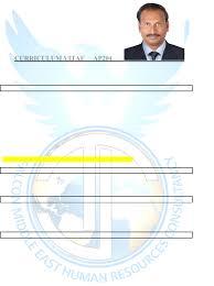 Site Civil Engineer Resume Hvac Site Engineer Resume Free Resume Example And Writing Download