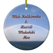 mele kalikimaka maui christmas tree decorations u0026 ornaments