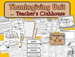 thanksgiving unit from s clubhouse by s clubhouse
