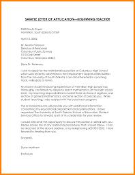 teaching cover letter sample sample cover letter for a teacher job application