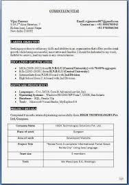 formats for resume resume format of mca freshers krida info