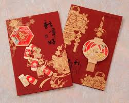 lunar new year photo cards new year greeting cards arts crafts cards