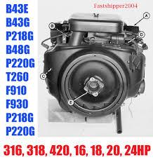 100 john deere 318 engine manual john deere 318 a 300x225